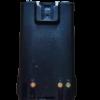 Pin Bộ Đàm ICOM
