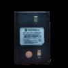 Pin bộ đàm Motorola 950 Plus mặt trong