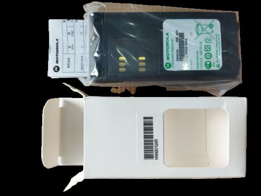 Pin Bộ Đàm GP338 - GP328 mặt trước full box